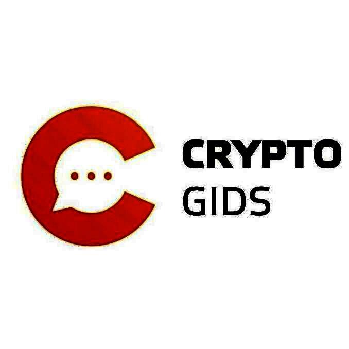Crypto-Gids
