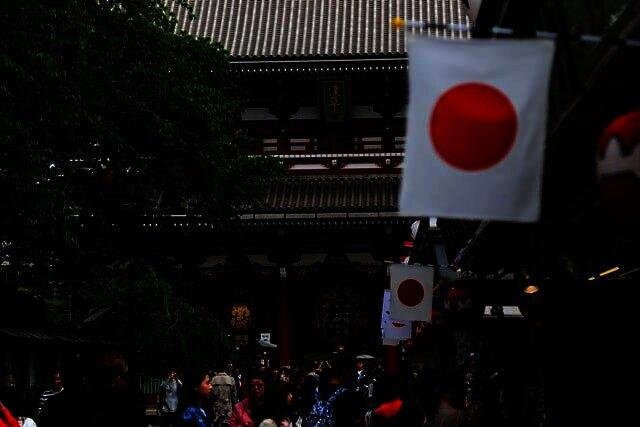 Japanse centrale bank begint experimenten met digitale valuta