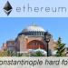 Grote Ethereum software client upgrade ter voorbereiding op Constantinople hard fork